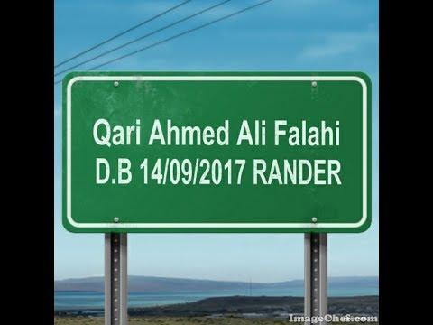 Qari Ahmed Ali Falahi D.B 14/09/2017 RANDER