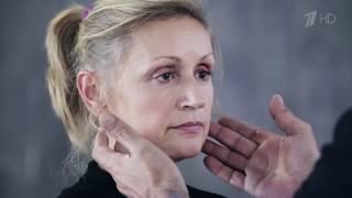 На десять лет моложе HD (28.01.17) Татьяна Кулакова