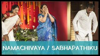 Repeat youtube video Aruna Sairam - Namachivaya / Sabhapathiku (Isha Yoga Center 2013)