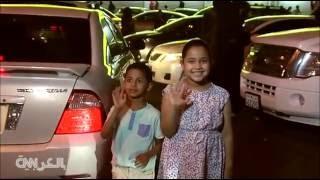 البحرينيون يحتفلون بالطبول والدفوف والأناشيد بوداع شهر رمضان