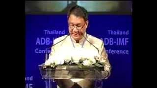 Thailand ADBIMF1 Conference