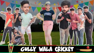 GULLY WALA CRICKET || Rachit Rojha
