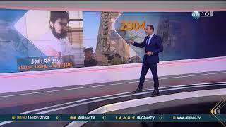 كيف تمكن الجيش المصري من تصفية أمير إرهاب سيناء؟