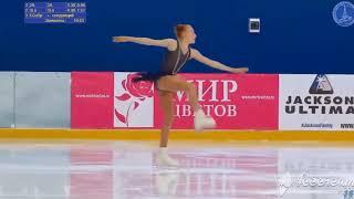Елизавета Осокина 5 этап Кубка России 2019 Короткая программа