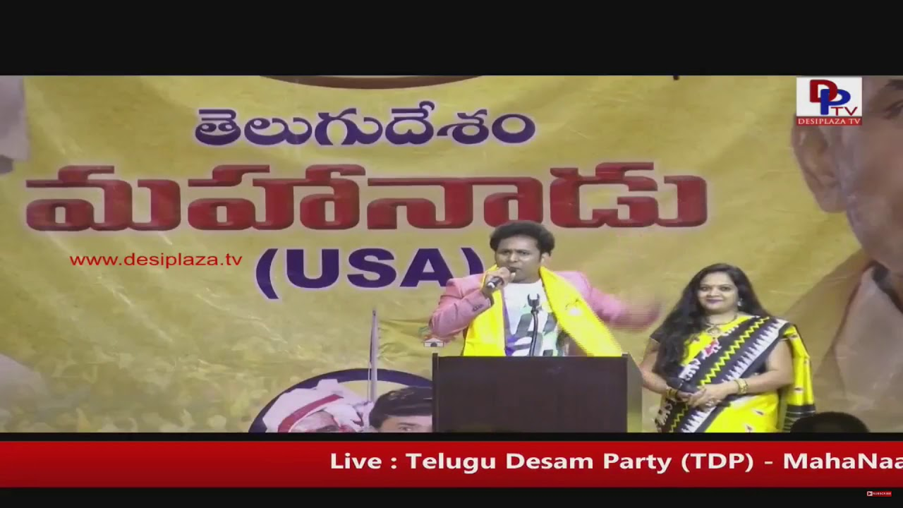 Rooting Jai NTR at NRI TDP - Mahanaadu Live from Dallas