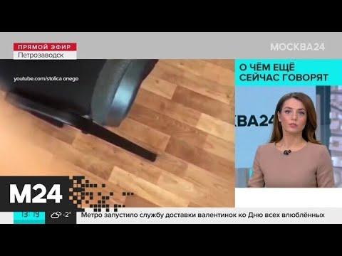 """Директор отчитала ученицу за """"толстоватые ноги"""" - Москва 24"""