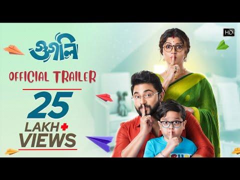 Googly Official Trailer | Soham | Srabanti | Soumyodipta | Savvy | Prase...