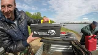 Приезд друзей на рыбалку в Рыбинск .