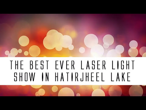 Hatirjheel Fountain & Laser Light Show | হাতিরঝিল ফাউন্টেন এবং লেজার লাইট শো