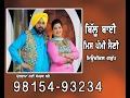 Rang Gora  - Kala || Bai Billu -  Miss Pammi Saini || Latest Punjabi Songs 2016