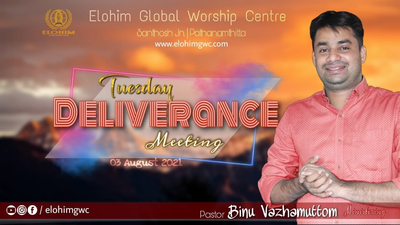 LIVE TUESDAY SERVICE  | 3 AUGUST 2021 | MESSAGE BY PR. BINU VAZHAMUTTOM | ELOHIM GWC