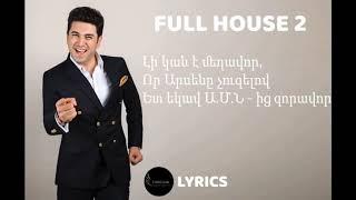 Full House 2 Soundtrack (Lyrics Karaoke