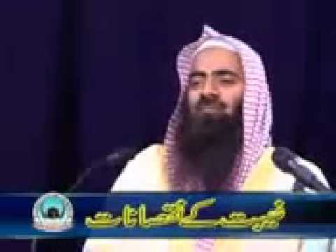 Gheebat ka bayan Part 1 of 6 By Sheikh Tauseef ur Rehman.flv