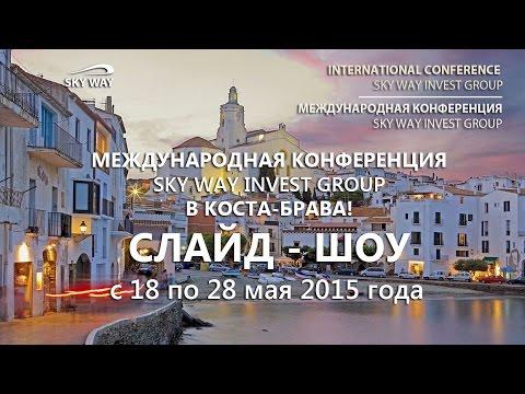 Туры в Испанию, отдых в Испании 2017 — туроператор DSBW