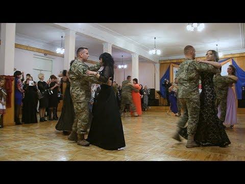 У Житомирі вперше відбувся військовий благодійний бал