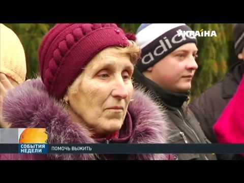 Чернигов : городской портал