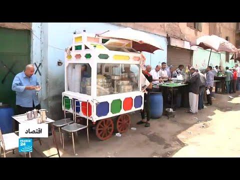 مصر: البرلمان يصادق على مشروع قانون ينظم نشاط بيع الأطعمة  - نشر قبل 2 ساعة