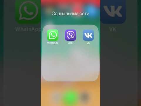 Как удалить страницу в контакте с айфона