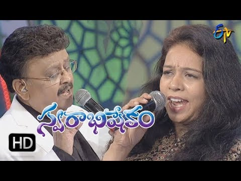 Kantene Amma Ani Song | SP Balu,Srilekha Performance | Swarabhishekam | 4th March 2018| ETV