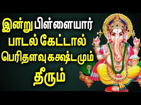 Powerful Ganesh Mantra To Remove Obstacles and Achieve Success | Best Tamil Devotional Songs