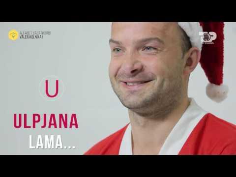 Thumb, 31 Dhjetor 2016, Pjesa 2 - Top Channel Albania - Entertainment Show