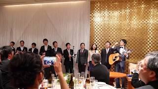 Family Song(星野源) 〜結婚式余興・合唱〜