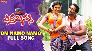 Om Namo Namo Full Audio Song | Errabus | Vishnu Manchu | Catherine Tresa | Chakri