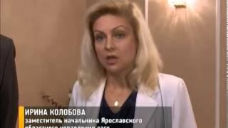 В ярославских ЗАГСах теперь работает электронная(В ярославских ЗАГСах теперь работает электронная очередь http://gtk.tv/news/62660.ns В загс — по электронной очереди...., 2014-09-04T01:10:32.000Z)