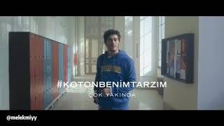 Video Burak Deniz ve Melisa Şenolsun Koton reklamının yeni yüzü oldular ! download MP3, 3GP, MP4, WEBM, AVI, FLV September 2018