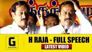 H Raja Latest Video Full Speech   Galatta Tamil