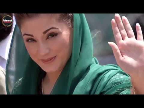 Maryam Nawaz PMLN New Song 2018