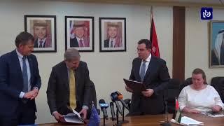 توقيع اتفاقيتي منح أوروبية  بقيمةِ 20 مليون يورو لدعم مشاريع في الأردن - (28-3-2018)
