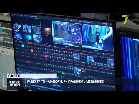 Новости 7 канал Одесса: З мікрофоном й напоготові: працівники радіо та ТБ відзначили професійне свято