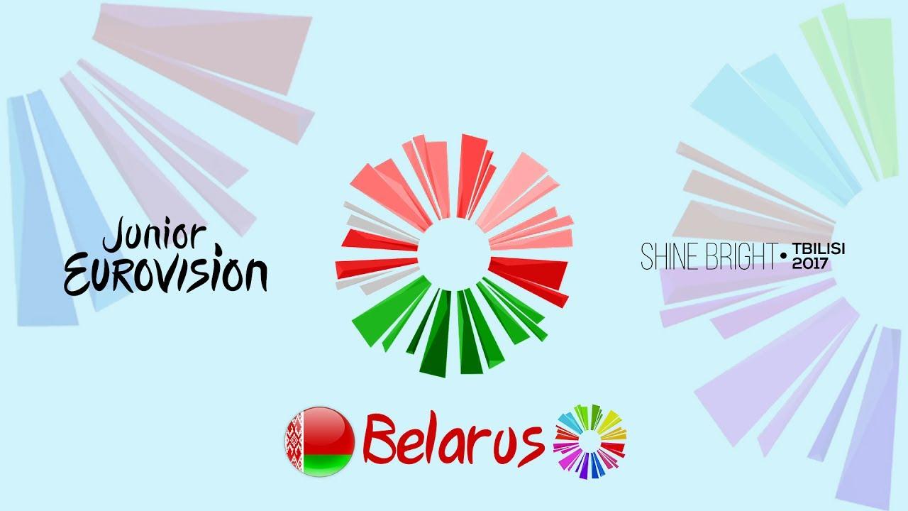 Resultado de imagem para belarus jesc 2017
