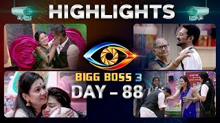 Bigg Boss Telugu Season 3: Day 88 Highlights | Family Members Surprise At Bigg Boss House Day 2