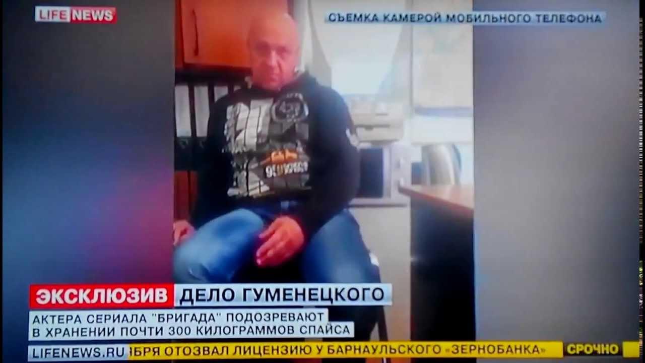 Дмитрий гуменецкий актер сериала бригада фильм с леонардо ди каприо новые фильмы