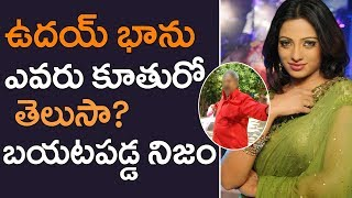 Unknown Real Life Secrets About Top Anchor Udaya Bhanu | Celebrity Updates | Tollywood Nagar