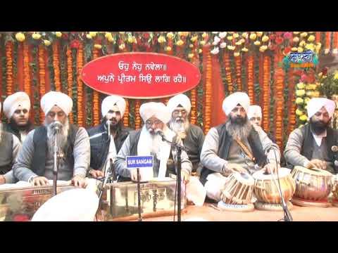 31-Dec-2018-Bhai-Guriqbal-Singh-Ji-Bibi-Kaula-Ji-Wale-At-G-Sis-Ganj-Sahib-Delhi
