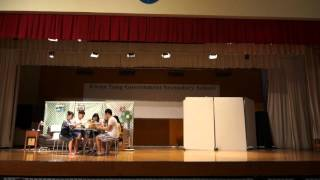 Publication Date: 2017-06-30 | Video Title: 學校戲劇節15/16 - 觀塘官立中學 - 《我們、你們、他