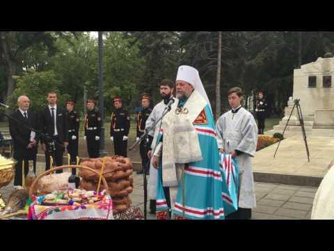 Cuvântului Mitropolitului Vladimir la inaugurarea Monumentului celor Trei Martiri
