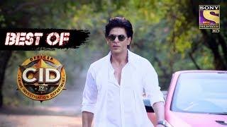 Best of CID - Shahrukh Khan Helps The CID - Full Episode