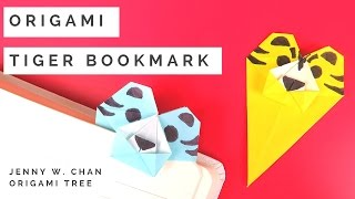 Origami Tiger Bookmark - Origami Bookmark (Paper Crafts for Kids)