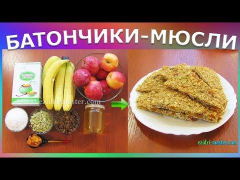 Батончики-мюсли в сушилке для фруктов