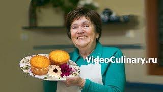 Капкейки   Рецепт приготовления капкейков в домашних условиях   Бабушка Эмма