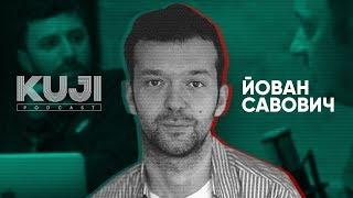 Download Йован Савович: почему интернет такой злой? (Kuji Podcast 26) Mp3 and Videos