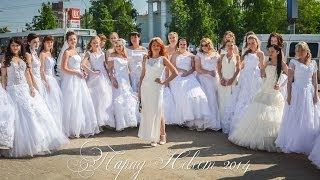 День города Иваново 2014 Парад Невест