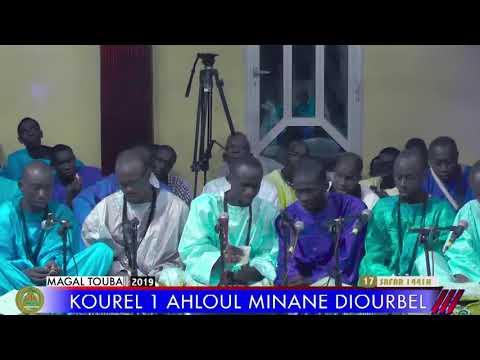 Midadi Kourel 1 Ahloul Minane Ndiareme GRAND MAGAL DE TOUBA 2019  Camaseye Ktv