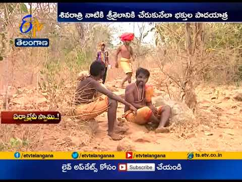 Shiva Swamula Yatra to Srisailam | No Facilities in The Roots