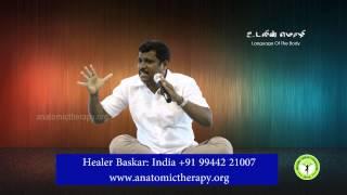Diarrhoea (வயிற்றுப் போக்கு ) 2015 New Healer Baskar (Peace O Master)