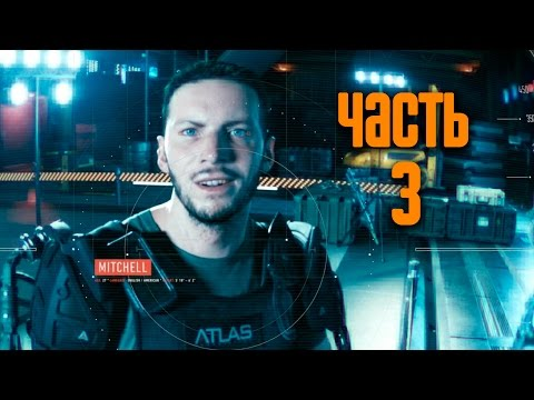 Прохождение Call of Duty: Advanced Warfare [60 FPS] —  Часть 15: Конечная [ФИНАЛ]